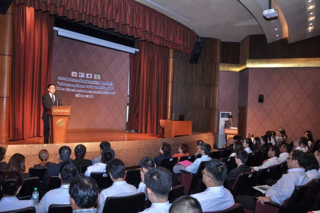 การประชุมวิชาการระดับชาติ ธุรกิจและการลงทุนข้ามพรมแดนในเศรษฐกิจโลกยุคใหม่ : Business and Cross-Border Investment the New World Economy ดร.กษิติธร ภูภราดัย