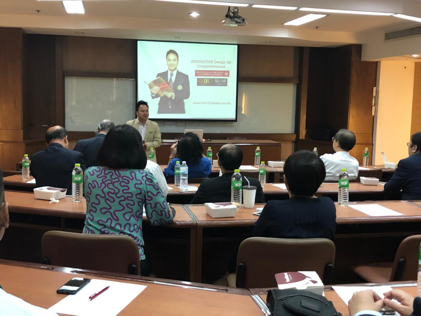 MBA siam university-SPECIAL LECTURE