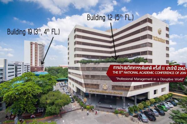 MBA-อาคาร 12+19 มหาวิทยาลัยสยาม