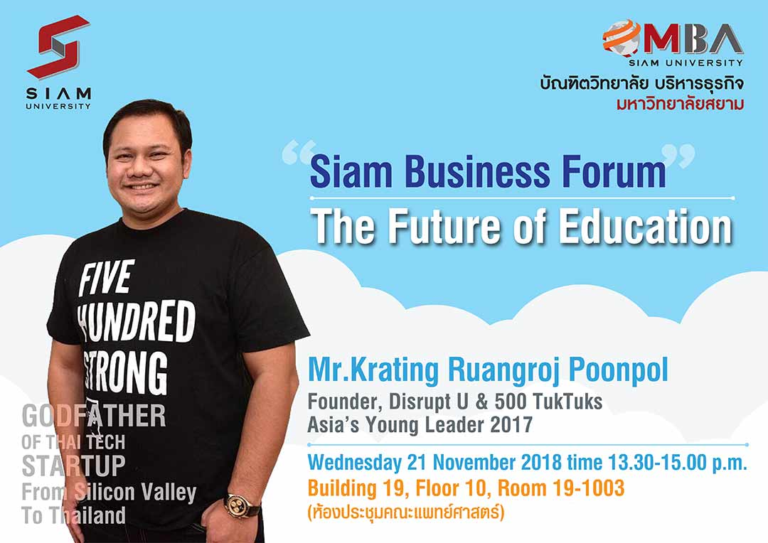Siam Business Forum 3