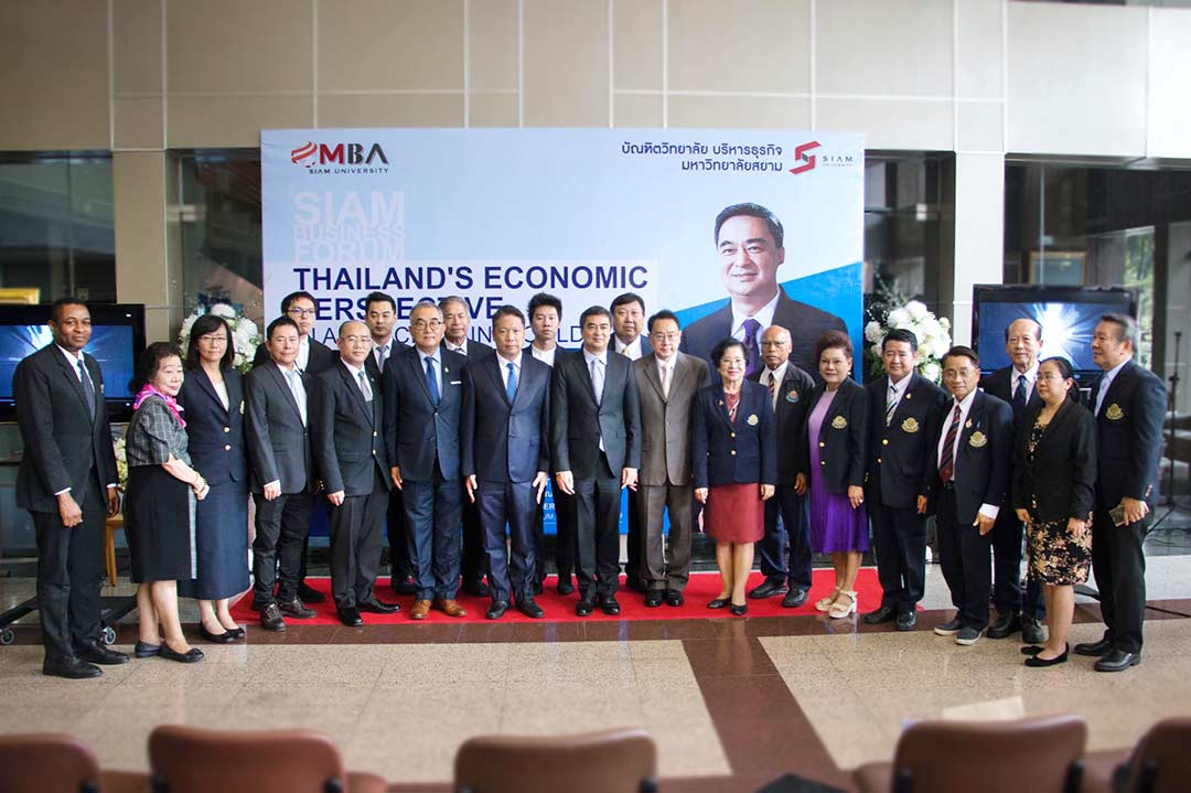 Siam Business Forum 5-Abhisit Vejjajivaคุณอภิสิทธิ์ เวชชาชีวะ