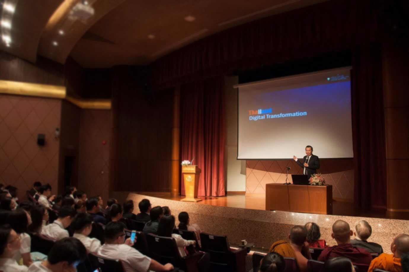 international conference, international conference 2021, การประชุมวิชาการ, การประชุมวิชาการระดับชาติ 2564, การประชุมวิชาการ 2564 เป็นต้น ส่วนชื่อไฟล์ภาพ ควรตั้งเป็น international-conference-Academic-conference-Thailand-2020