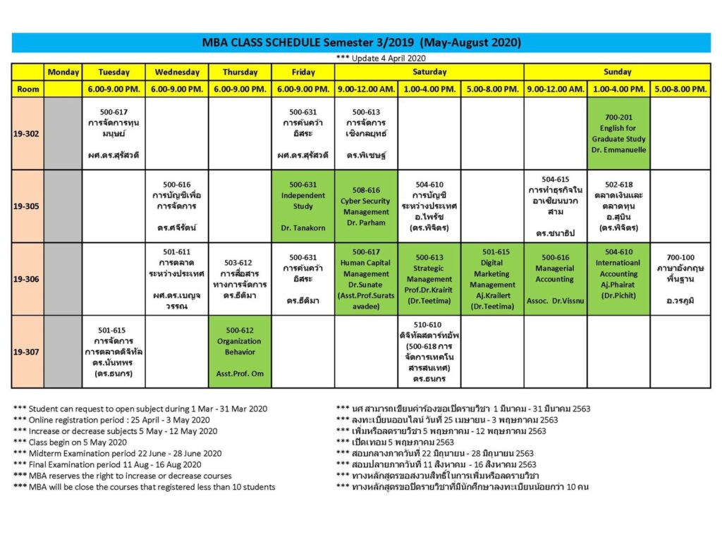 MBA-Tentative Schedule Semester 3_2019-May-August-2020