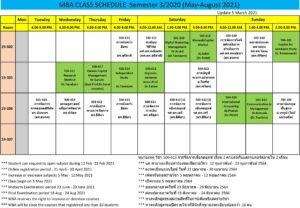 mba class schedule Semester 3/2000